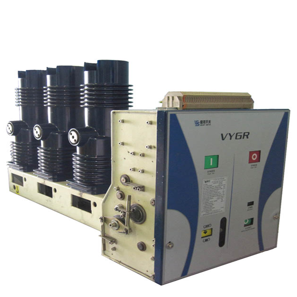 VYGR series 12/24kV Lateral Vacuum Circuit Breaker-1